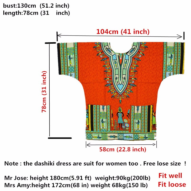 2017 New Fashion Design African Traditional Print 100% Cotton Dashiki T-shirt for unisex