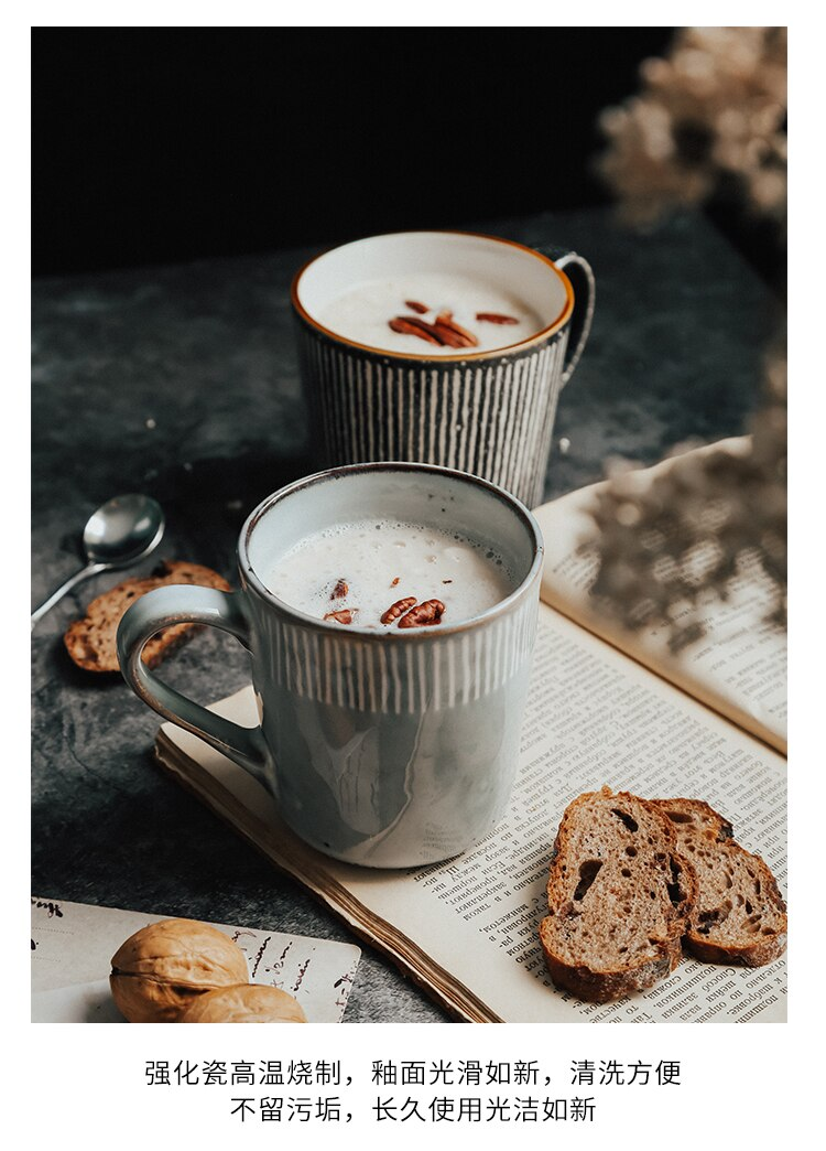 Creative Retro Ceramic Cup Personality Trend Mug Japanese Minimalist Cup Coffee Cup Household Water Cups and Mugs Funny Mug