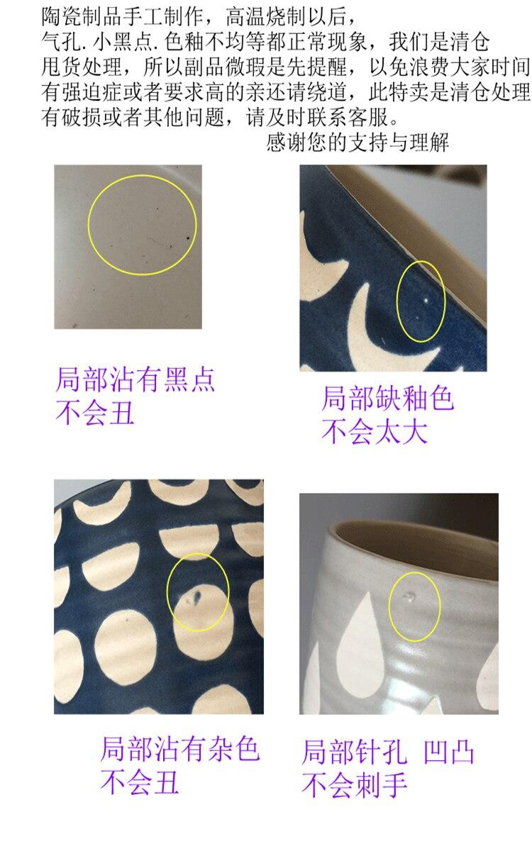 Creative Ceramic Coffee Mug with Lid Japanese Simple White Handmade Coffee Mug Travel Coffee Mugs Personalized Tazas Para Cafe