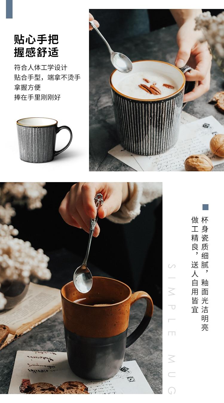 Creative Retro Coffee Mug Ceramic Personality Japanese Minimalist Coffee Cups and Mugs Funny Travel Mug Tazas Para Cafe Tea Cup