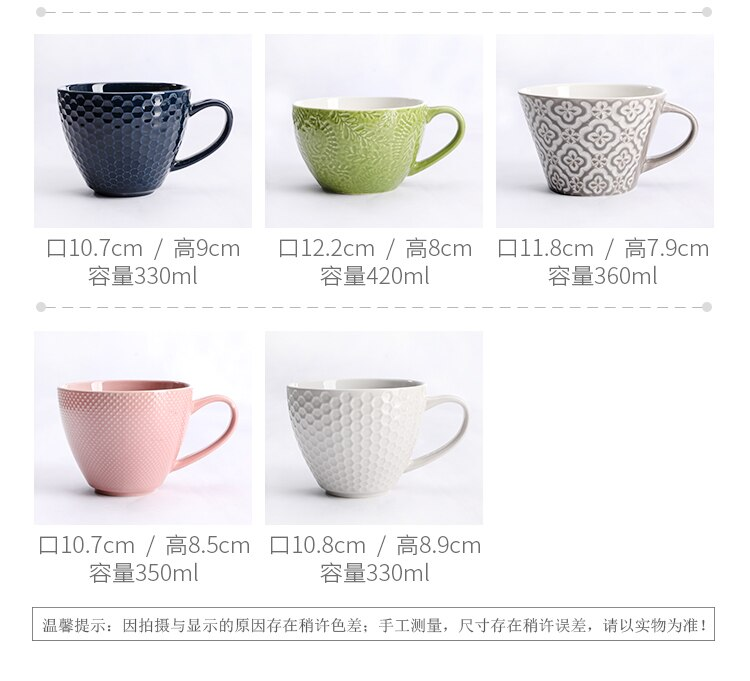 Creative Personality Tableware Relief Ceramic Cup Porringer Large Soup Cups Dessert Cup Home Mugs Cup Coffee Mug Travel Mug