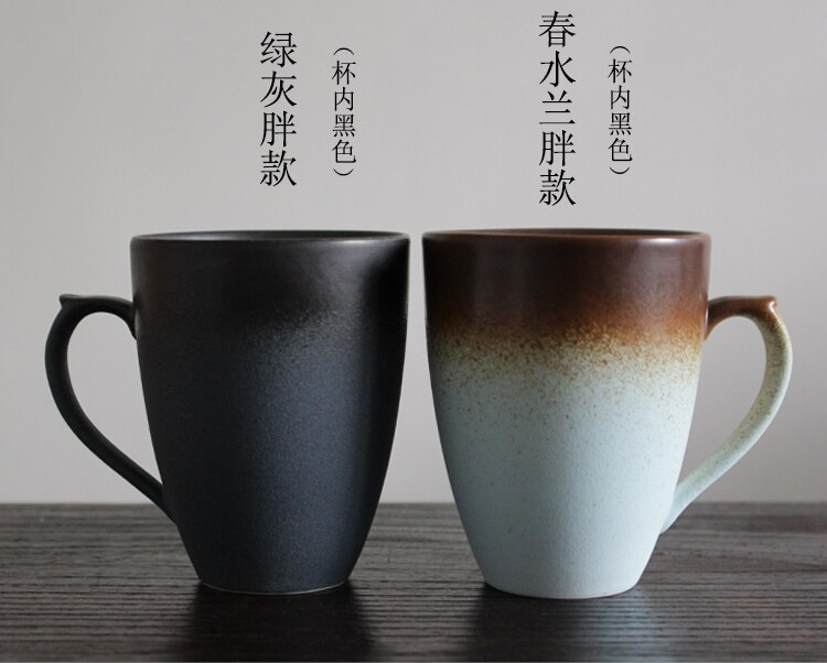 Retro Japanese Coffee Mug Creative with Spoon Manual Ceramic Cup Tea Coffee Cup Vintage Water Cup Milk Travel Mug Tumblers Tazas
