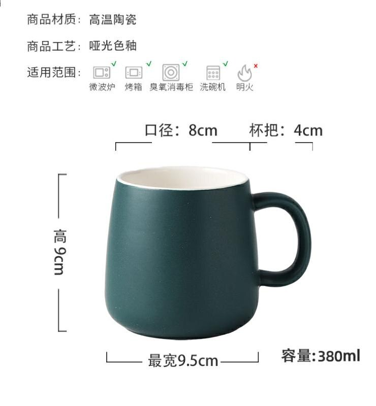 INS Personality Japanese Male Coffee Creative Mug Europfine Mark Simple Cup Trend Breakfast Brought Cup Spoon Cups and Mugs