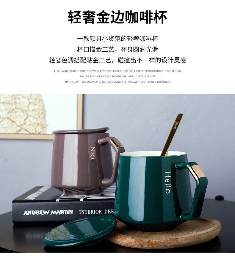 Creative Nordic Mug with Lid Spoon Personality Trend Ceramic Drink Cup Men and Women Home Coffee Afternoon Cup Coffee Mugs