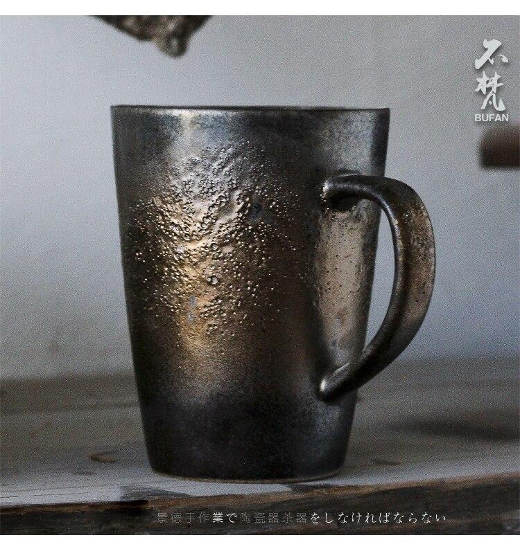HandMade Retro Coffee Mug Flow Glaze Metal Sense Art Japanese Ceramic Mug Coffee Cup Tea Water Cup Milk Taza Cups and Mugs Tazas
