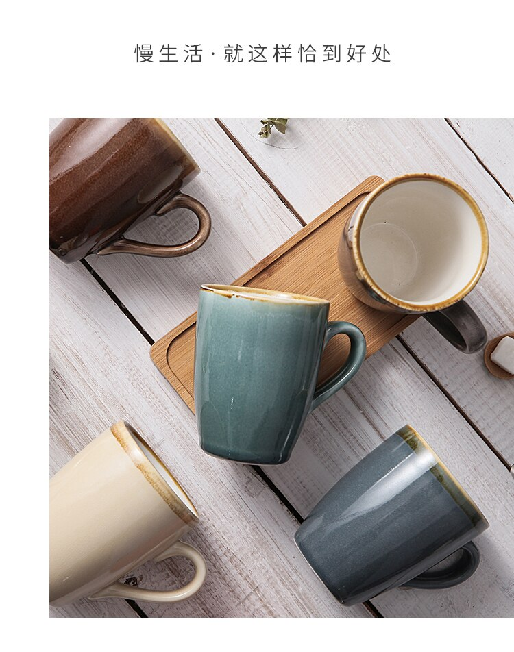 Kiln Baked Mug Multi-Colored Options Concentrated Coffee Cup Working Cup Large Capacity Cup High Temperature Firing Coffee Mugs