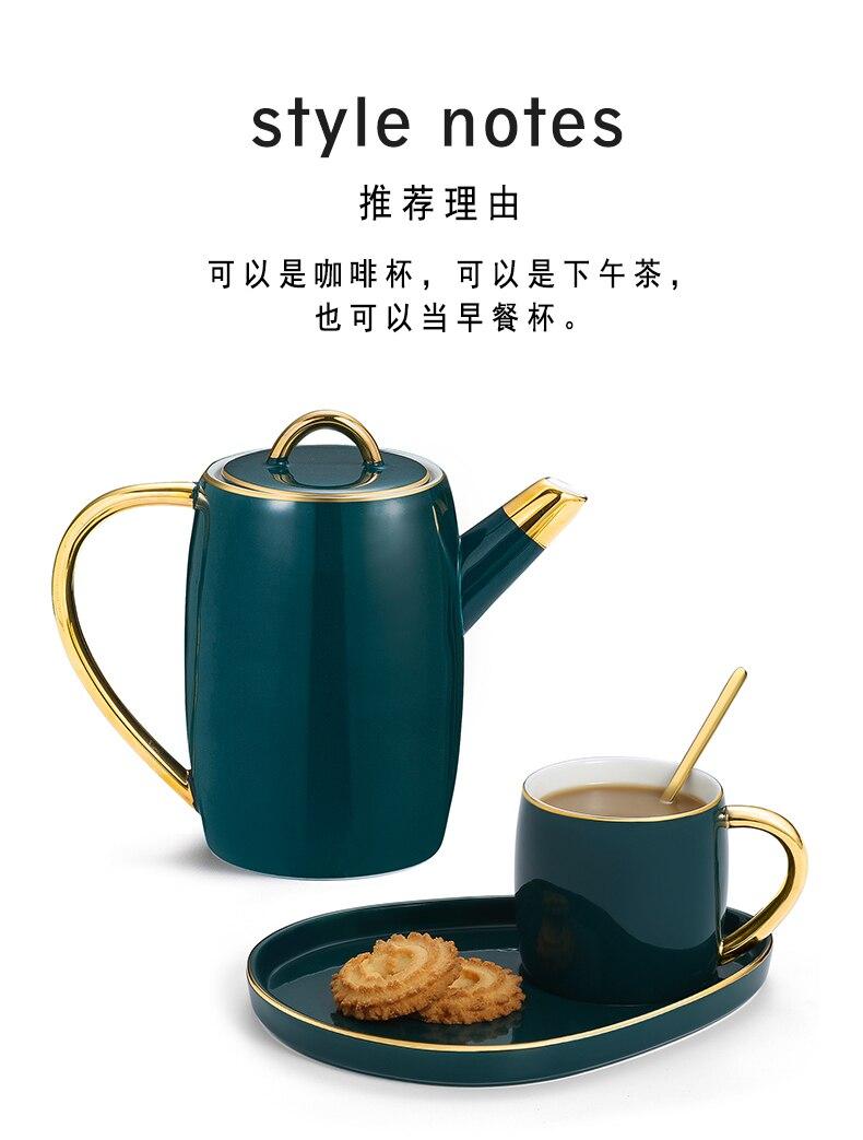 Mug Breakfast Milk Cup Coffee Mug Ceramic Cup with Spoon Creative Personality Trend Cups and Mugs Travel Mug Europe Tea Mugs