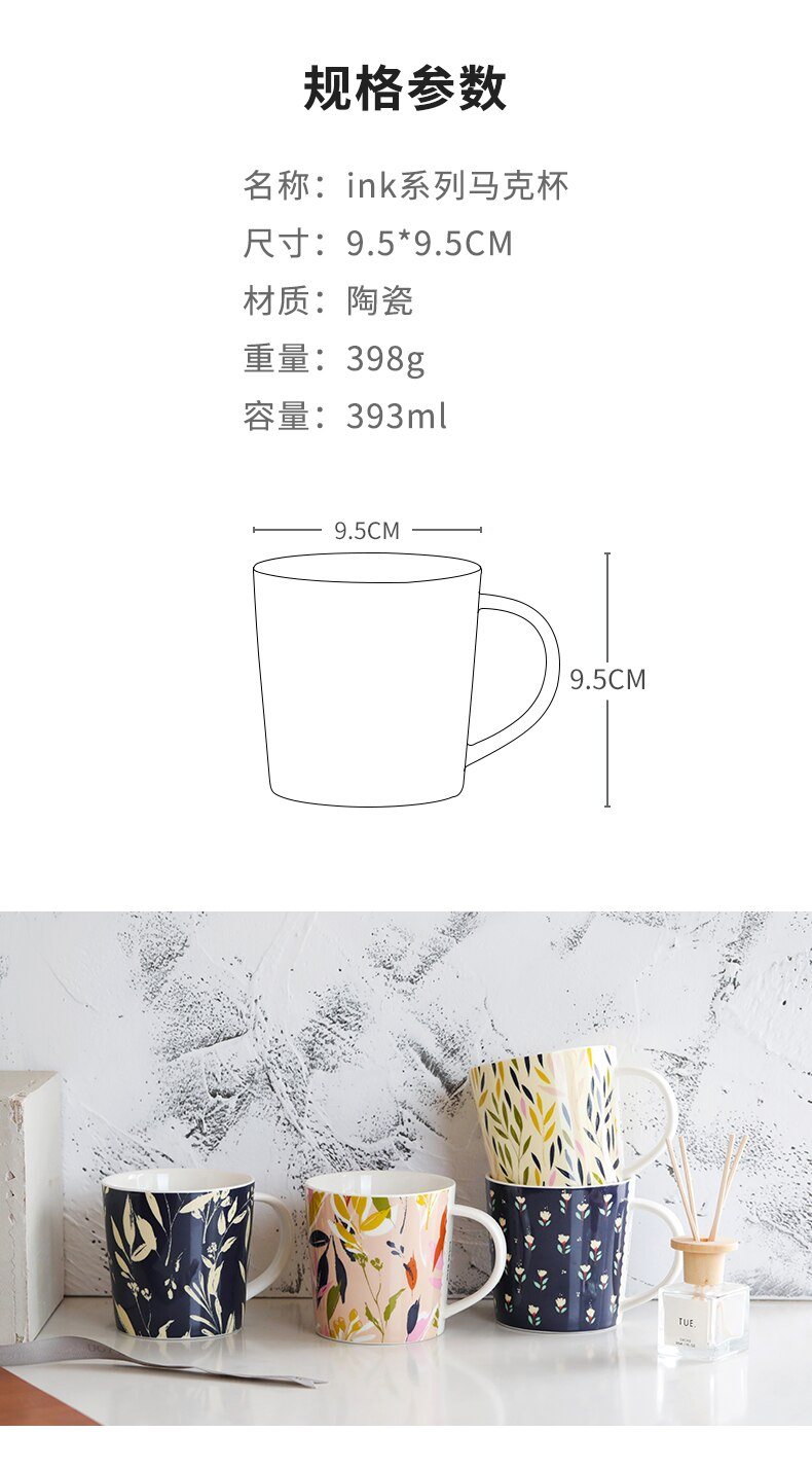 Luxury White Coffee Mugs Porcelain Ceramic Creative Office Drinking Tea Cups and Mugs Water Bottle Tazas De Ceramica Creativas
