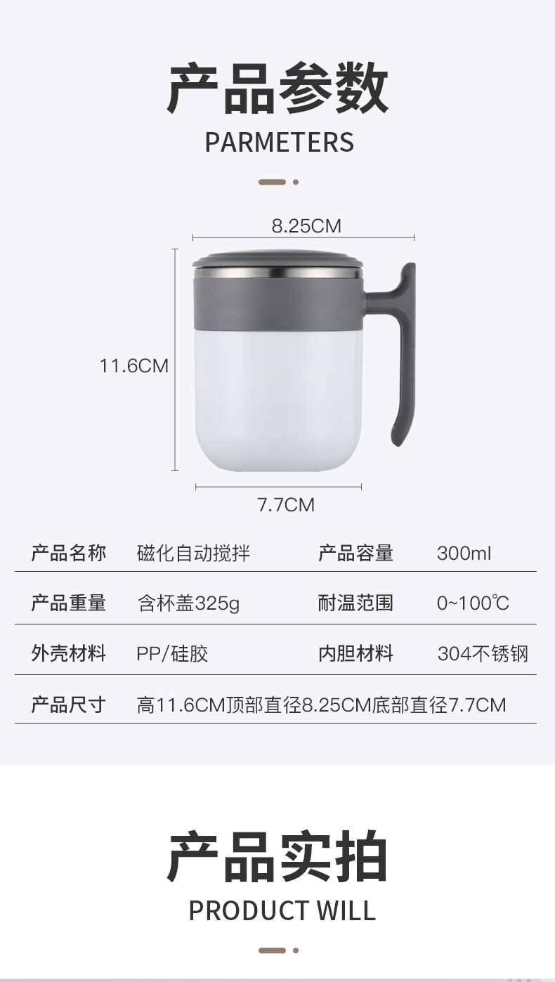 Travel Stainless Steel Coffee Mug Insulated Electric Fully Automatic Mixing Cup Portable Coffee Mugs Tumblers Heat Changing Mug