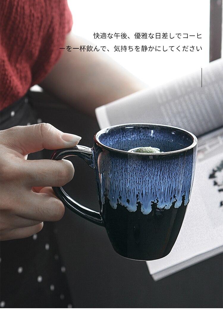 Mug Starry Creative Cup Glazed with Lid Spoon Coffee Water Cup Ceramic Household Japanese Milk Female Cups and Mugs Coffee Mugs