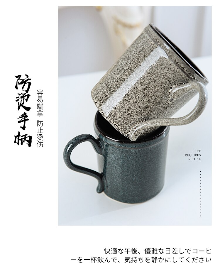 COOL Mark Cup Breakfast Coffee Cup Creative Cool Ceramic Water Cup Simple Japanese Retro Belt Handle Coffee Mug Travel Mug