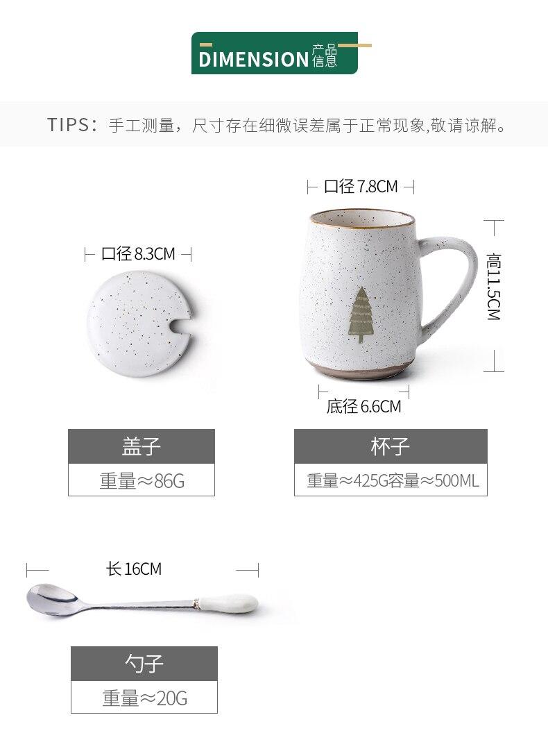 Creative Ceramic Coffee Mug Tea Milk Cup Drinkware Tree Coffee Mugs Bone China Funny Couple Office Nordic Minimalist Water Cup