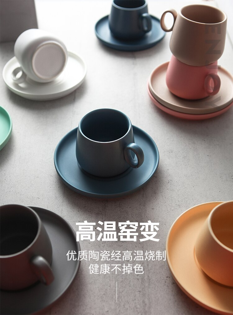 Northern European Wind Office Milky Tea Cup Ceramic Product Coffee Set Solid Color and Simple Mark Single Water Cup Coffee Mug