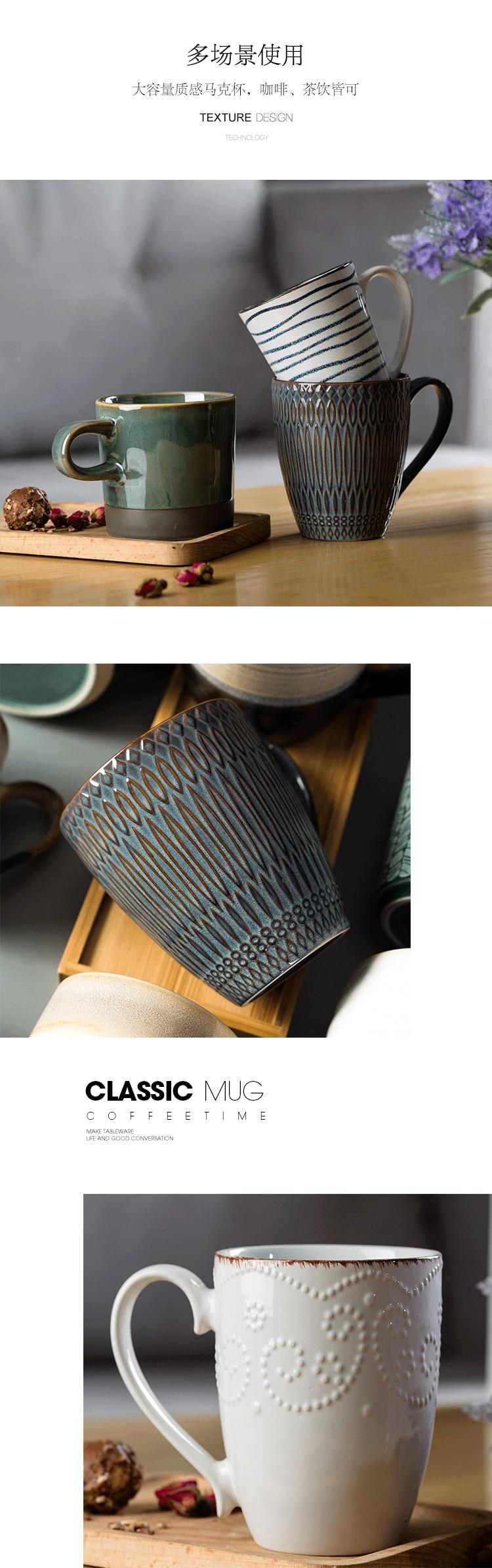 Vintage Coffee Cup Ceramic Mug Breakfast Milk Cup Home Office Tea Cup Travel Coffee Mug Funny Mug Coffee Mugs Creative
