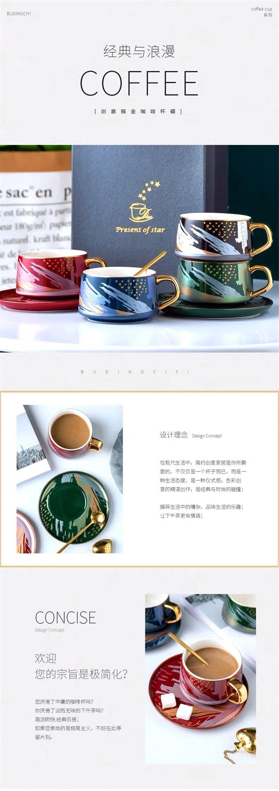 220ml high-grade ceramic coffee cups Coffee cup set Simple European style Mug Cappuccino flower cups Latte
