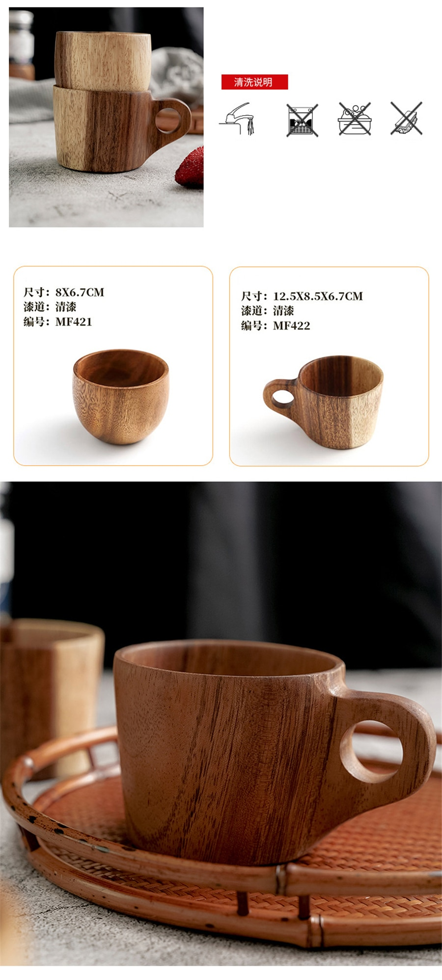 200ml Handmade Natural Wooden Coffee Cups Milk Tea Water Cup Outdoor Wood Wine Cup Drinking Mugs Portable for Home Gifts