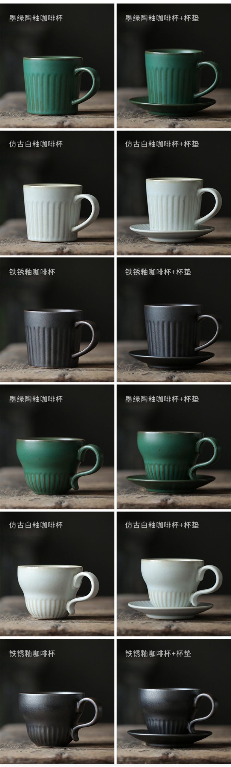 200ml Ceramic coffee cup  Japanese Style Teacup Water Cup Stoneware Ceramic Kungfu Teacup whit plate Cuisine Drinkware