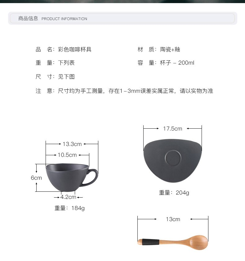 European luxury solid color coffee mug 200ml Creative personality household simple ceramic afternoon tea cup dish spoon