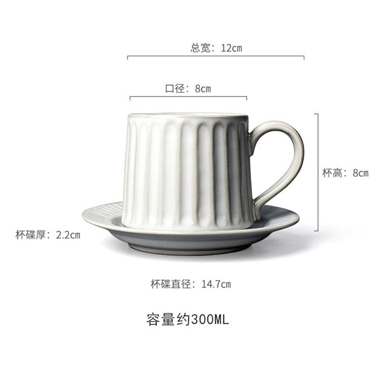 Simple Art Retro Roman Embossed Ceramic Coffee Cup and Saucer Japanese Stoneware White Pattern Hanging Ear Pull Flower Latte Cup