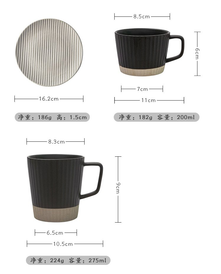Japanese Retro Ceramic Vertical Pattern Coffee Cup with Saucer Simple Couple Mug Modern Household Black and White Latte Cup Set