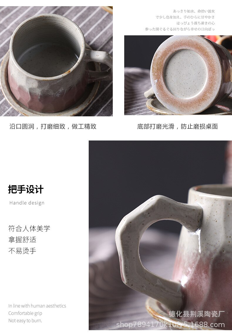 Japanese retro ceramic coffee cup and saucer set creative coffee cup afternoon tea office mug stoneware coffee cup