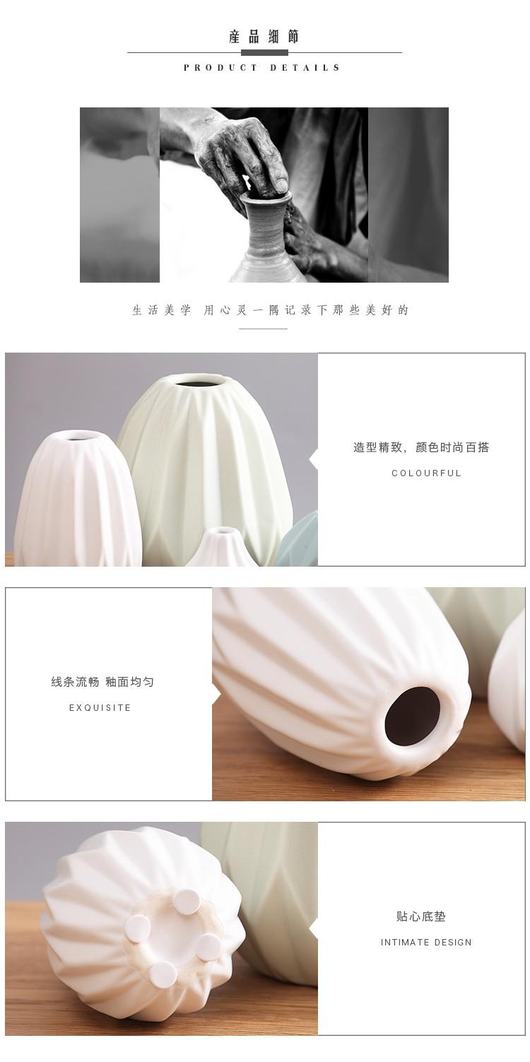 Creative Modern Ceramic Vase Nice Home Decoration Tabletop Glass Terrarium For Wedding And Living Room Chinese Porcelain Vazen