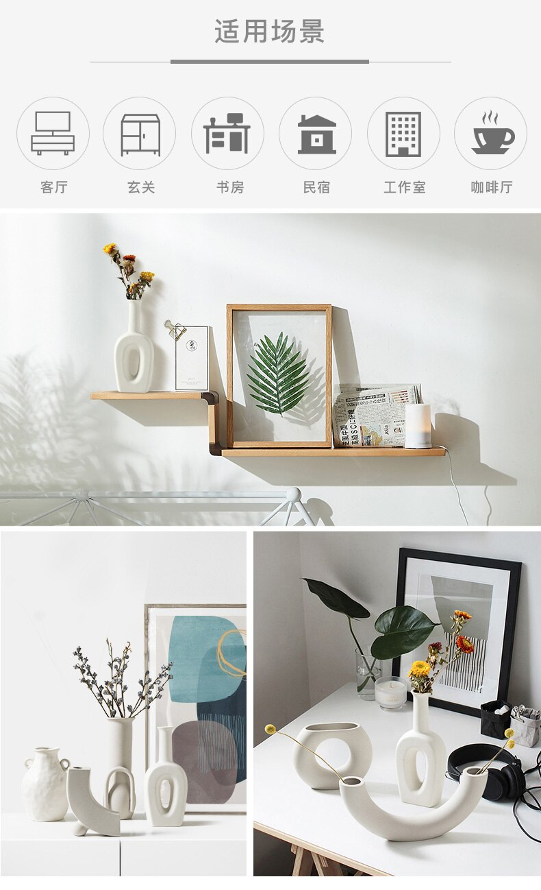 Creative Nordic style White ceramic vase Home living room decoration Art flower arrangement Decorative vase decoration