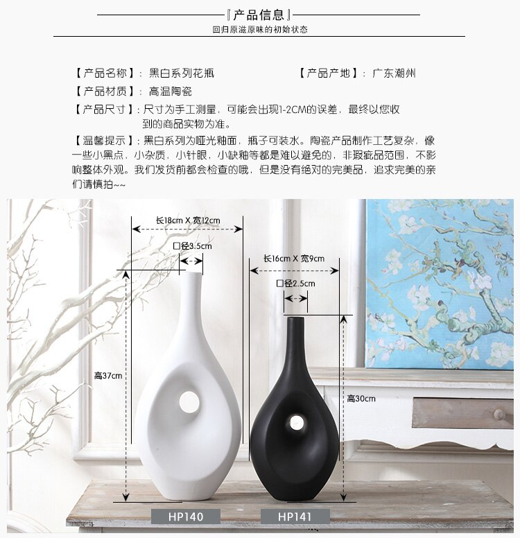 Nordic style Creative Ceramic vase Black and white Abstract ornaments modern Home Decorations Flower arrangement flowers vases
