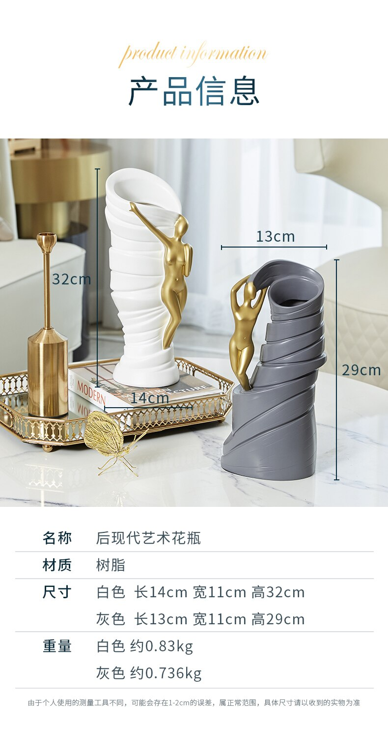 Resin Vase Abstract Golden Man Handicraft Furnishings Modern Home Decoration Accessories Art Character Flower Arrangement