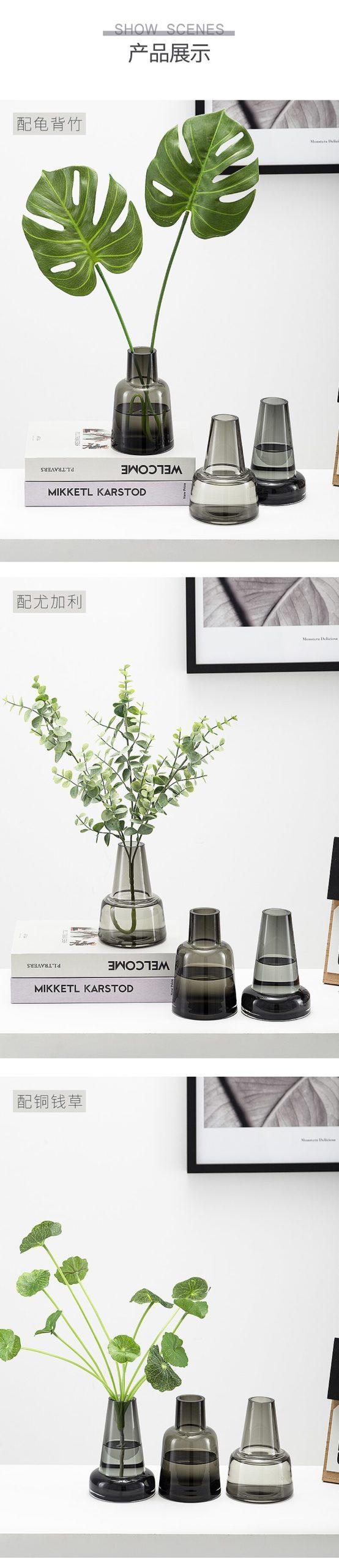 Creative Nordic style Black glass vase Hydroponic bottle Transparent Flower vase Living room decoration Flower arrangement