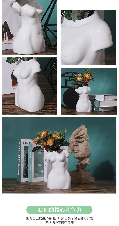 Creativity Ceramics Vase Nude Naked Girl Handicraft Decoration Home Desktop Decoration Flower Arrangement Vase Accessories