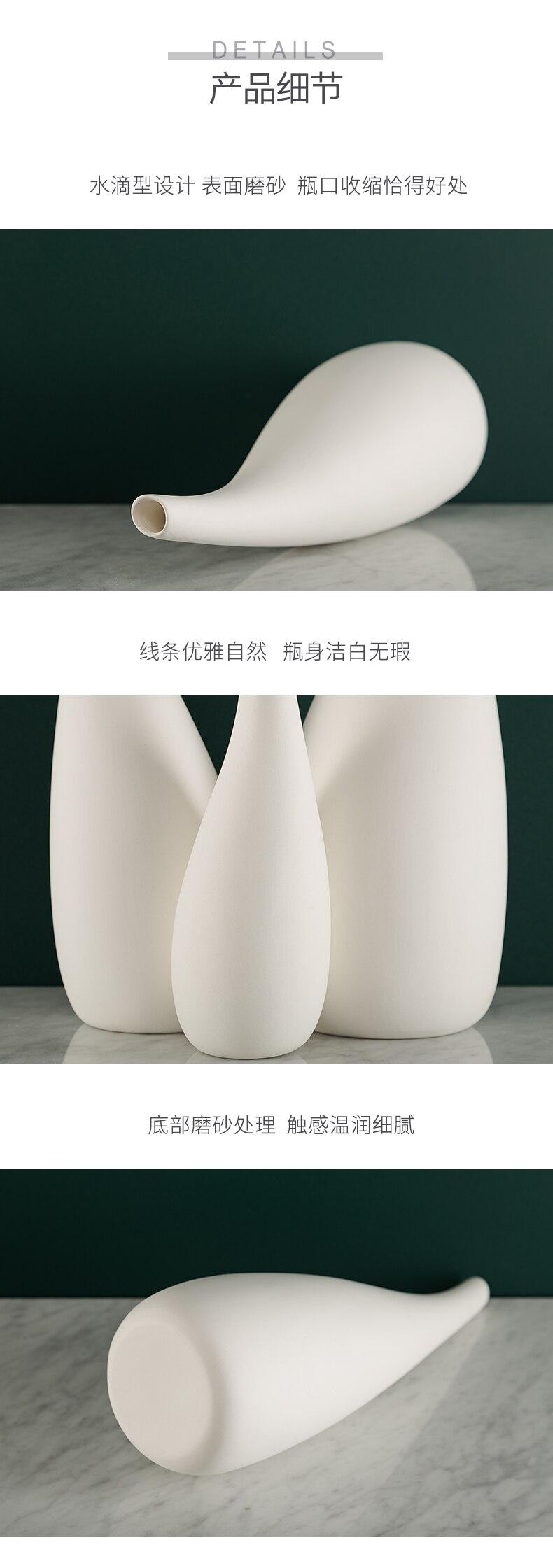 Nordic Creative ceramics vase Drop type white Flower vase Flower arrangement Modern home Decorative ornaments wedding vase