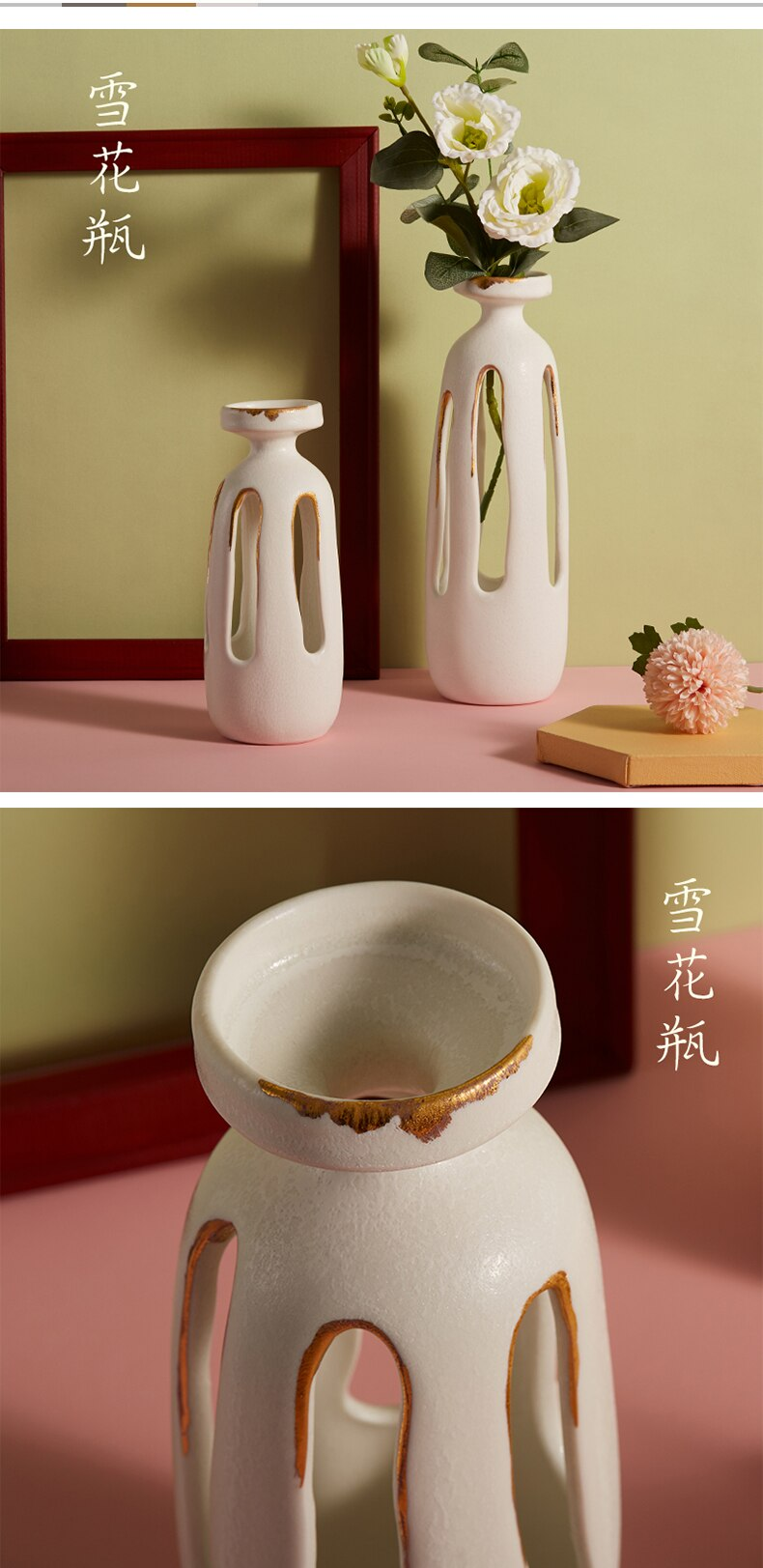 Creative Nordic ceramics vase design Flower arrangement Golden flower vase Modern decoration Home living room accessories