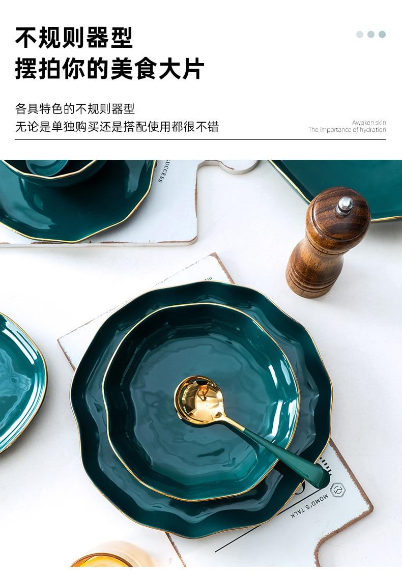 New Green Gold Ceramic Dessert Plate Dish Porcelain Family Dinner Bowl Soup Salad plateNordic Luxury Style Dinner Tableware Set