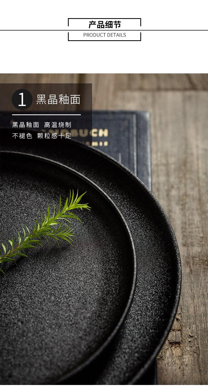 Steak Dinner Plate Western Food Plate Ceramic Square Plate Household Black Creative Japanese Western Breakfast Disc Beef Cutlery