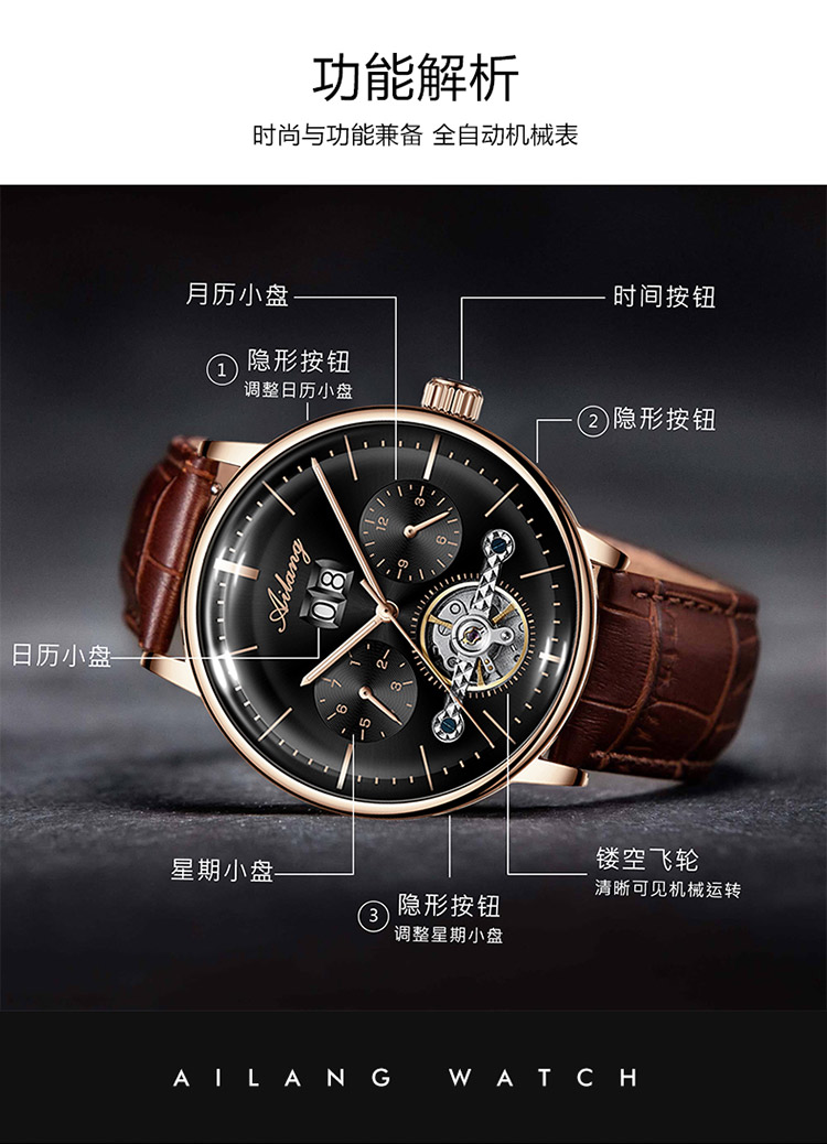 AILANG 2019 Gentleman watch original automatic tourbillon watch men montre homme mechanical pilot leather watch men's wild 2019