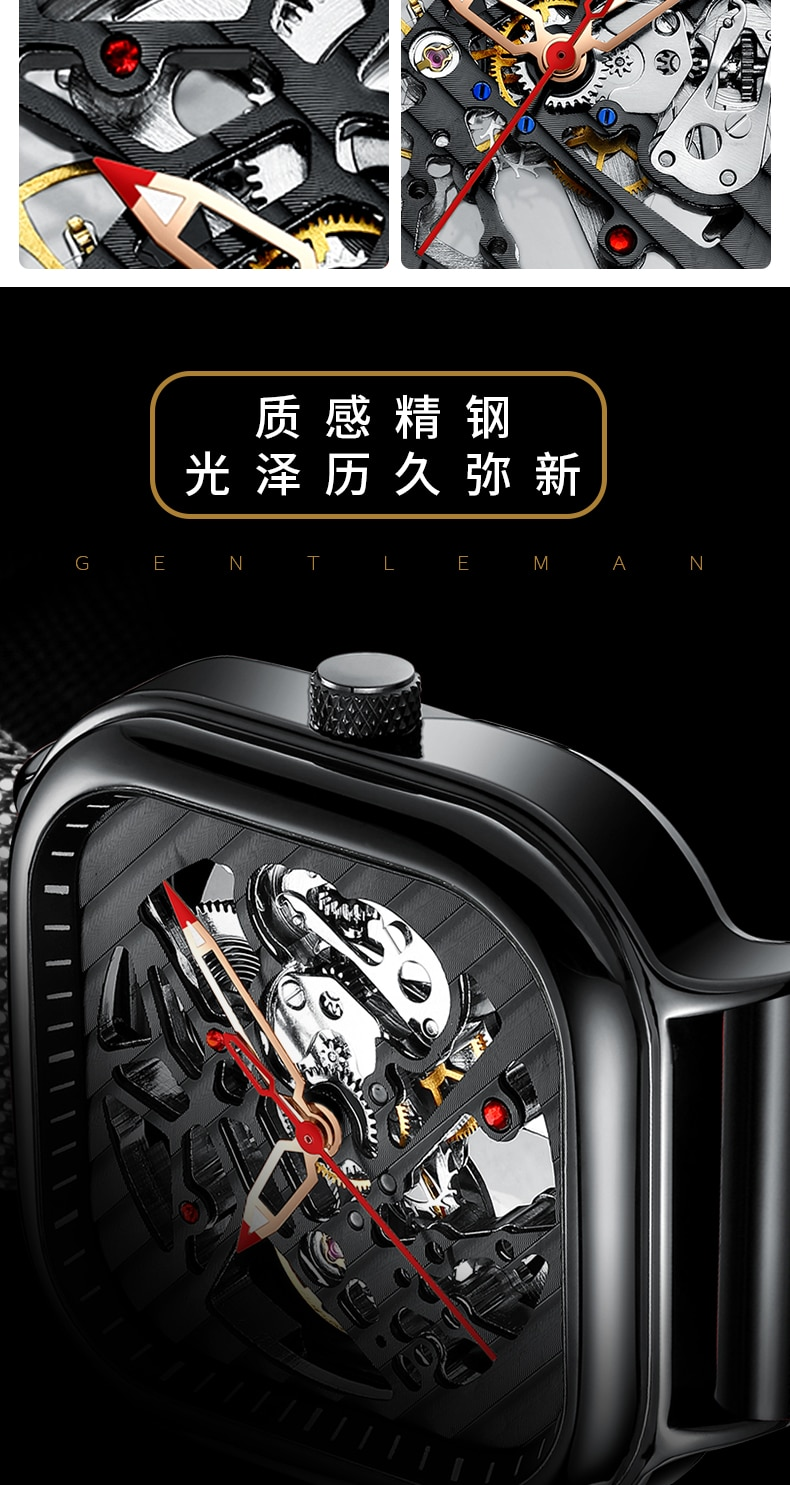 AILANG Men's Watch Top Brand Luxury Watch Men's Mechanical Silicone Strap Waterproof Watch Men's Hollow Reloj Hombre 2020 New
