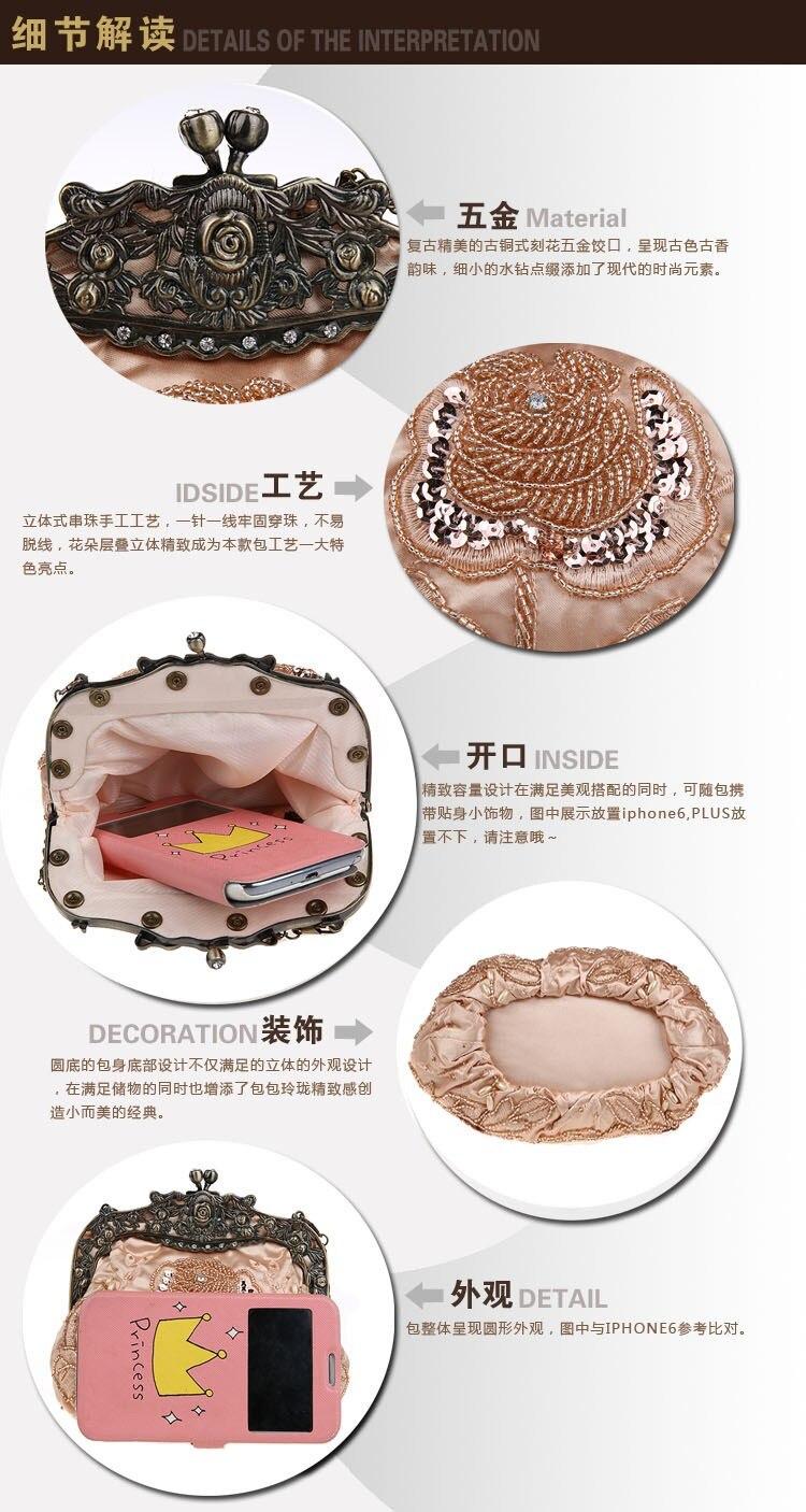 2020 Nieuwe Vintage Kralen Avondtasje Geborduurde Tas Diamant Lovertjes Clutch Bruid Tas Gratis Verzending